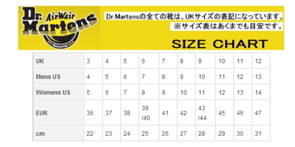 This is a Doc Martens size chart... especially for the confused people out there! - Manila, Philippines