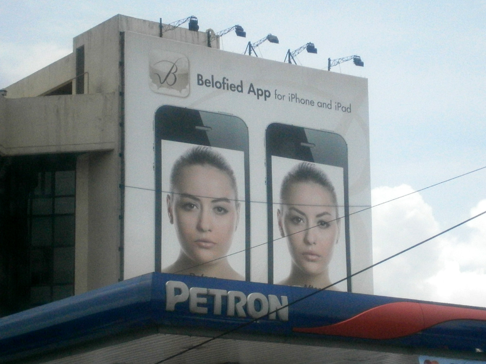 Belofied App billboard - EDSA Greenhills - Vicky Belo
