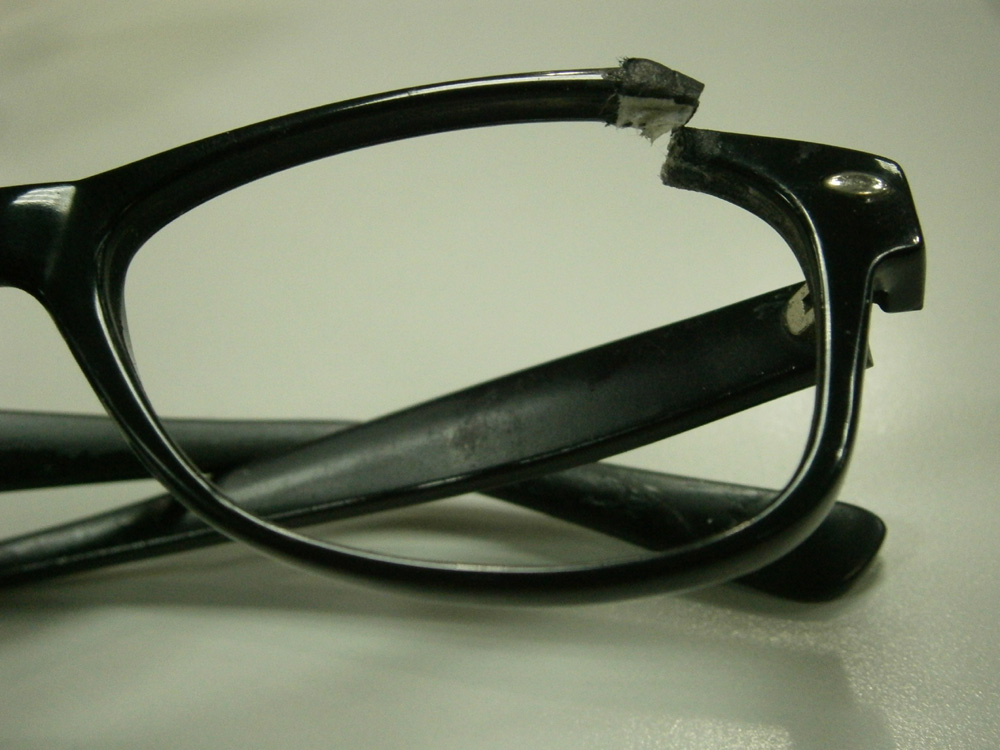 Glasses Frame Repair Diy : broken eyeglasses Archives - BRYOLOGUE