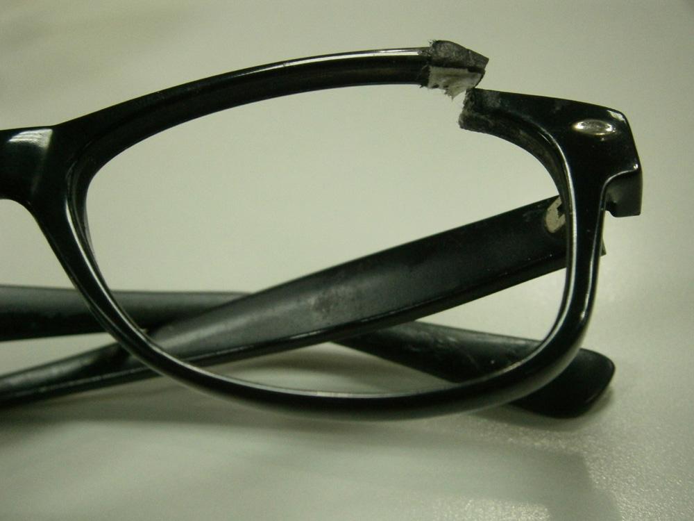 My broken wayfarer eyeglasses frame