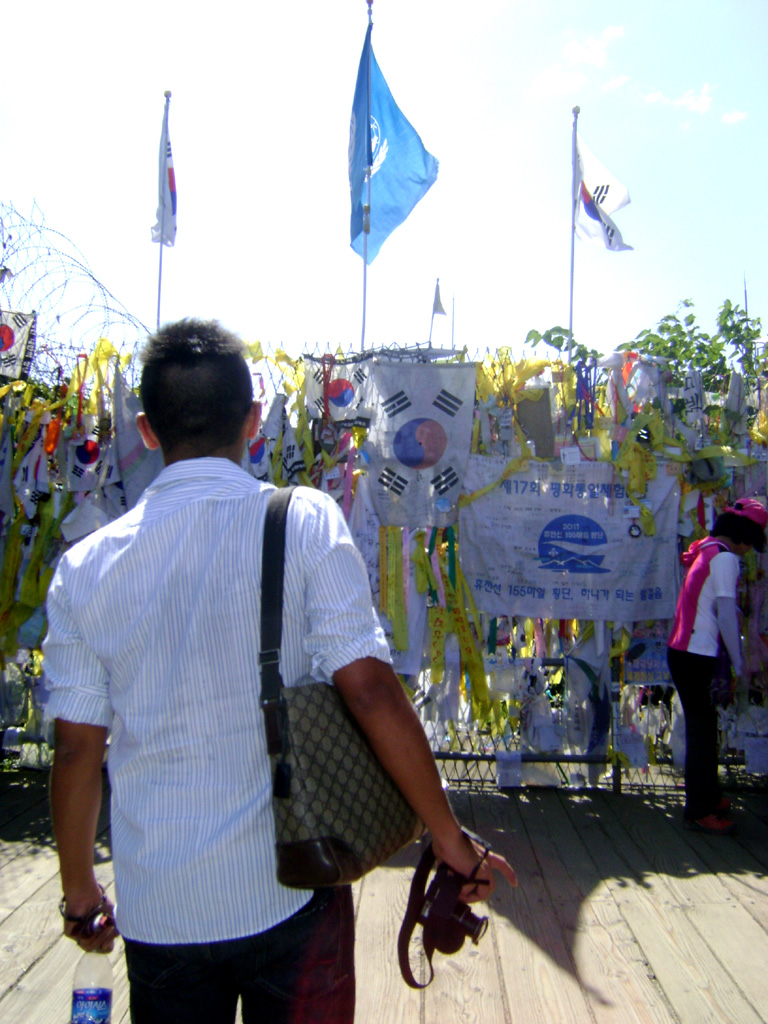 Freedom Bridge Tribute Wall - Korean Demilitarized Zone (DMZ) - 38th Parallel