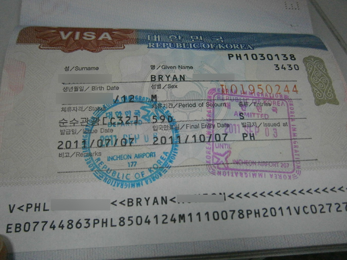 Korean visa from 2011 - Korean Embassy in the Philippines