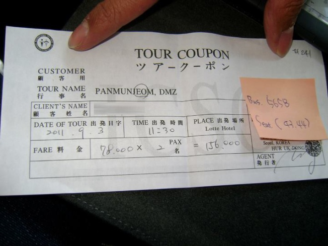 Panmunjeom Tour Coupon from the tour agency - Joint Security Area, Korean Demilitarized Zone