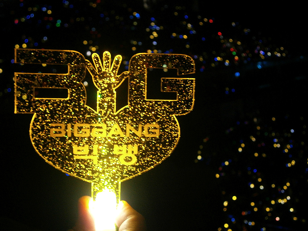 Faye's light stick --- a present from us when we went to Seoul last year - Big Bang Alive Tour 2012 Manila