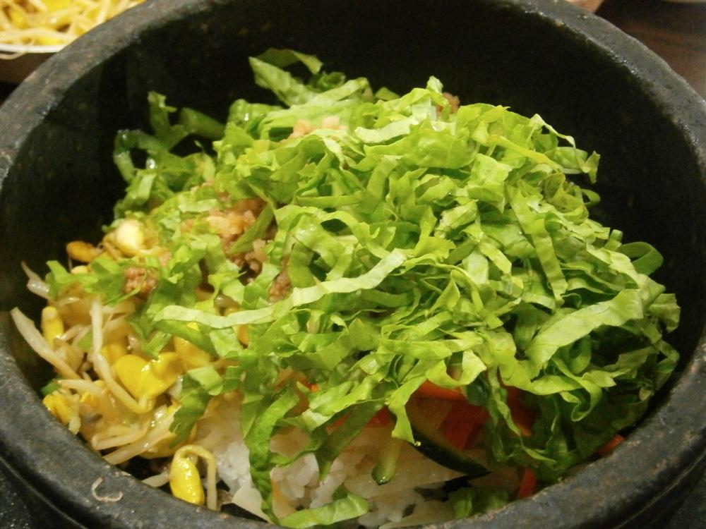 Sol Restaurant -  Bibimbap