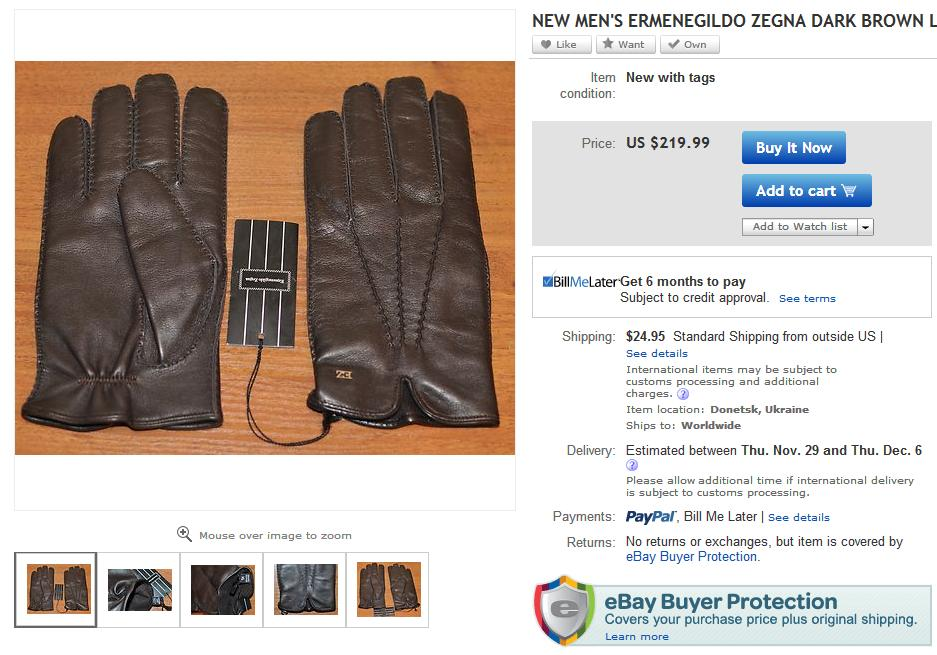 Similar pair of Ermenegildo Zegna leather gloves on Ebay