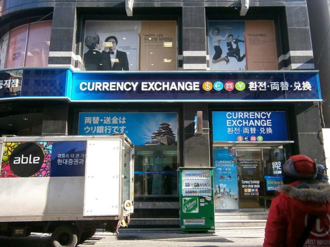 Exchanged the rest of our money here at Woori Bank near Myeongdong Theater