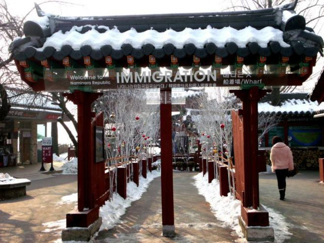 Immigration of Naminara Republic --- Winter in Seoul December 2012 - Day 3: Nami Island
