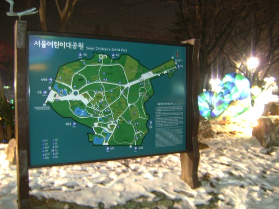 Map of Children's Grand Park, Seoul