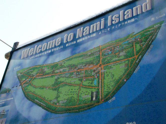 Map of Nami Island --- Winter in Seoul December 2012 - Day 3: Nami Island