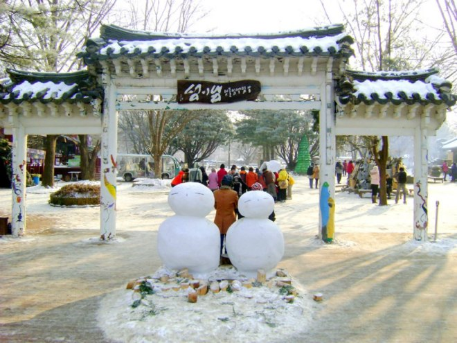Nami Island in December 2012 --- Winter in Seoul December 2012 - Day 3: Nami Island