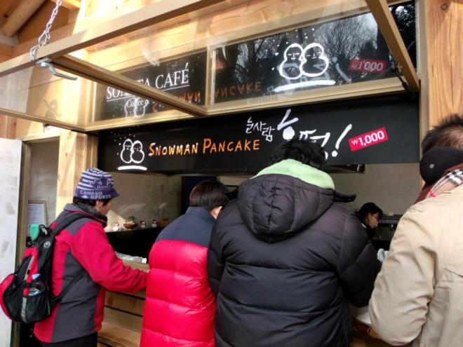 The stall selling Snowman Pancake in Nami Island --- Winter in Seoul December 2012 - Day 3: Nami Island