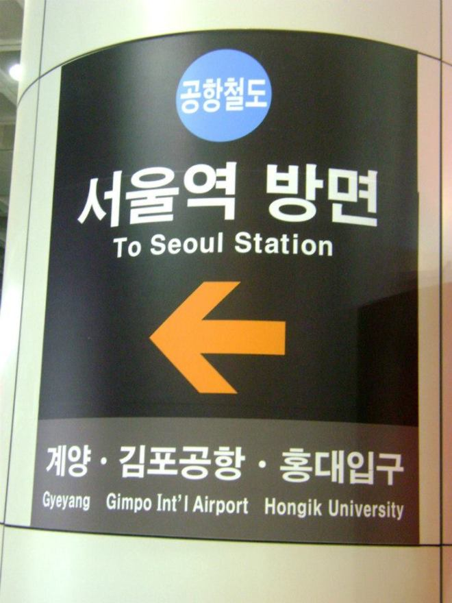 Waiting for the Commuter Train to Seoul