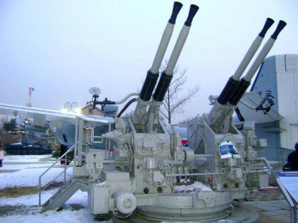 Artillery equipment - War Memorial of Korea