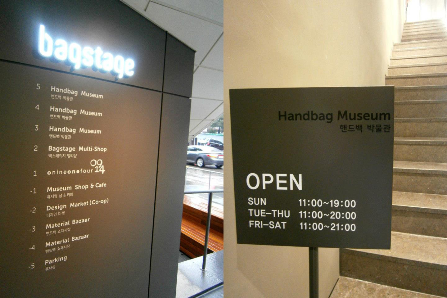 Building directory of Bagstage and the museum's operating hours - Simone Handbag Museum, Gangnam-gu, Seoul, South Korea