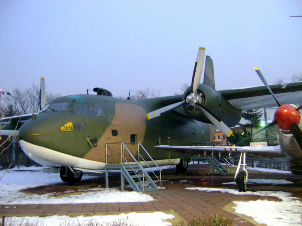 Carrier plane in the outdoor exhibition - War Memorial of Korea