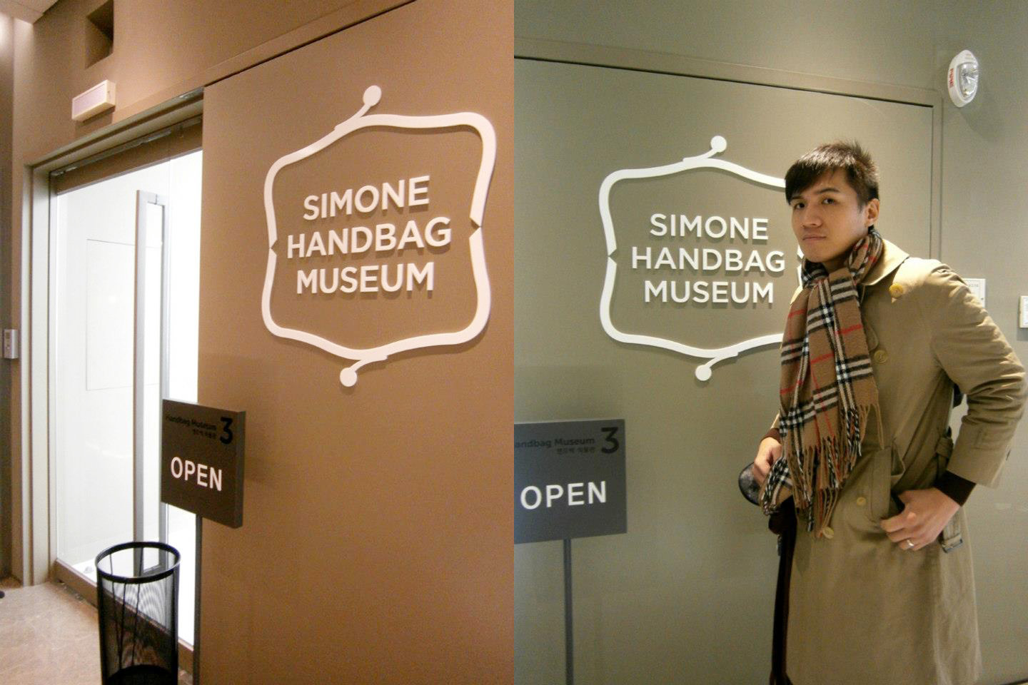 Entrance - Simone Handbag Museum, Gangnam-gu, Seoul, South Korea