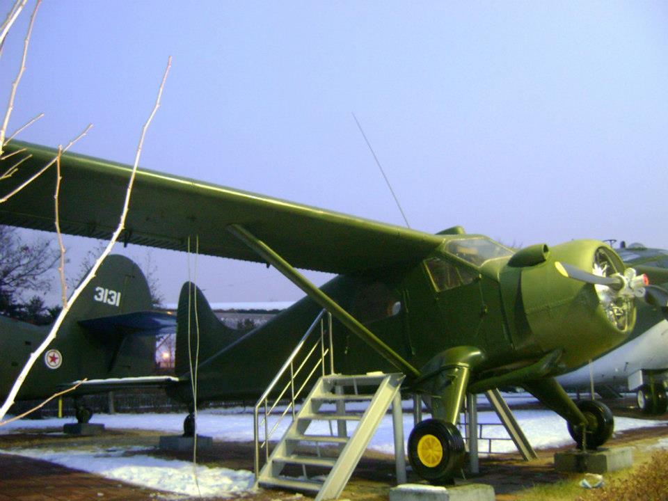 Fighter plane in the outdoor exhibition - War Memorial of Korea