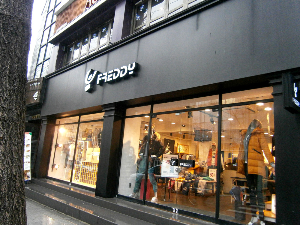 FREDDY store right across Simone Handbag Museum