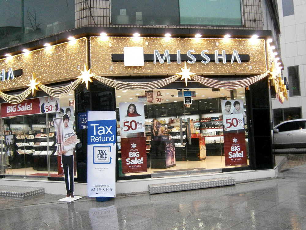 Missha store on the way to Simone Handbag Museum