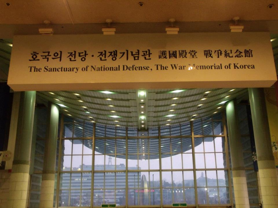 The Sanctuary of National Defense, The War Memorial of Korea