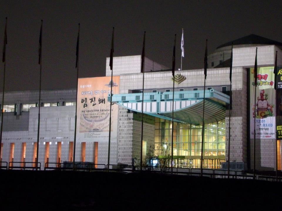 War Memorial of Korea at night