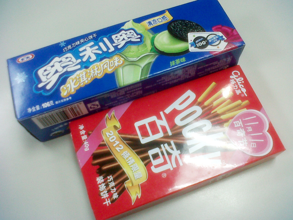 What I thought as Chinese Oreo and Chinese Pepero