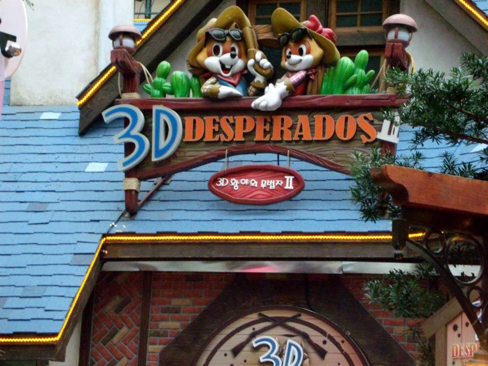 3D Desperados - the only attraction we managed to visit - Lotte World, Seoul, South Korea
