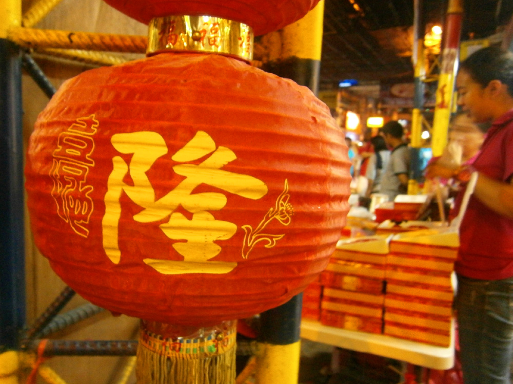 Another Chinese lantern  -  Binondo, Chinese New Year 2013