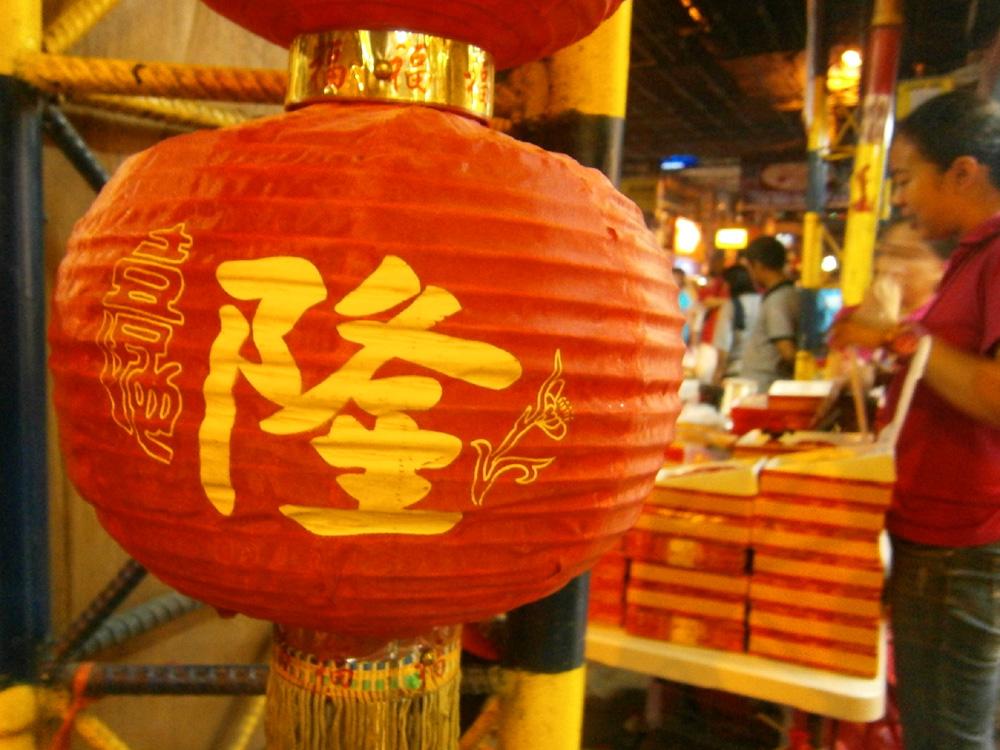 Another Chinese lantern  -  Binondo, Chinese New Year 2013