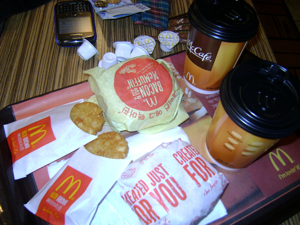 Day 1 - Bacon McMuffin, hashbrown and coffee from McDonald's Incheon International Airport
