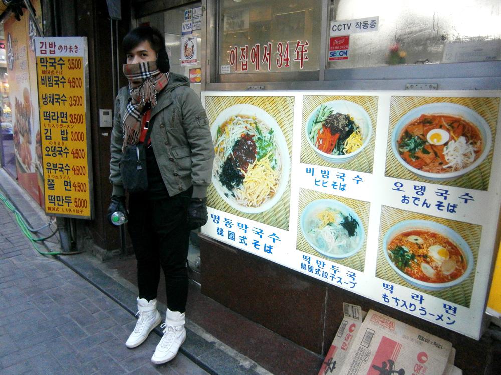 Day 1 - Myeongdong Makguksu