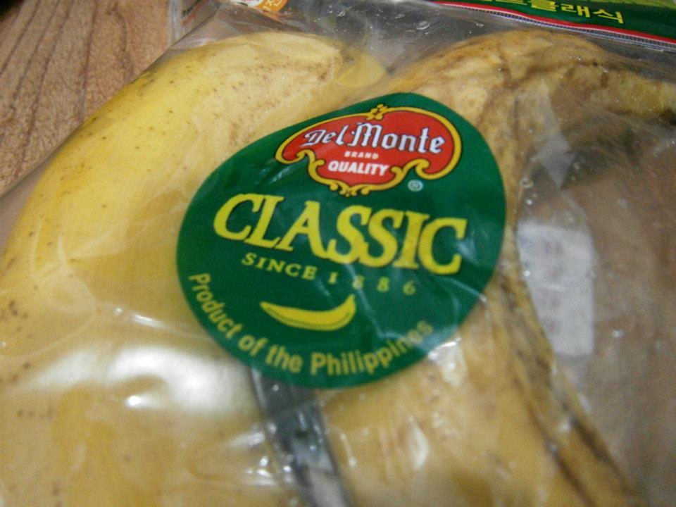 Day 3 - Del Monte bananas in Seoul convenience stores (i.e. GS 25)