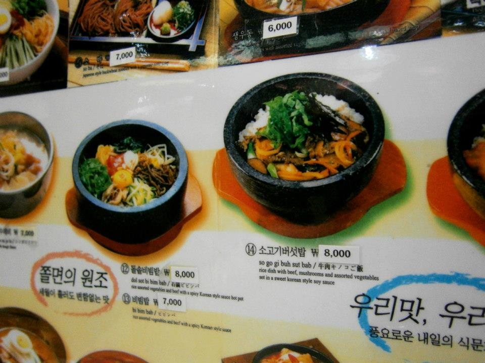 Day 4 - Price of dolsot bibimbap and sogogi buhsutbab in Sinpo Mandoo