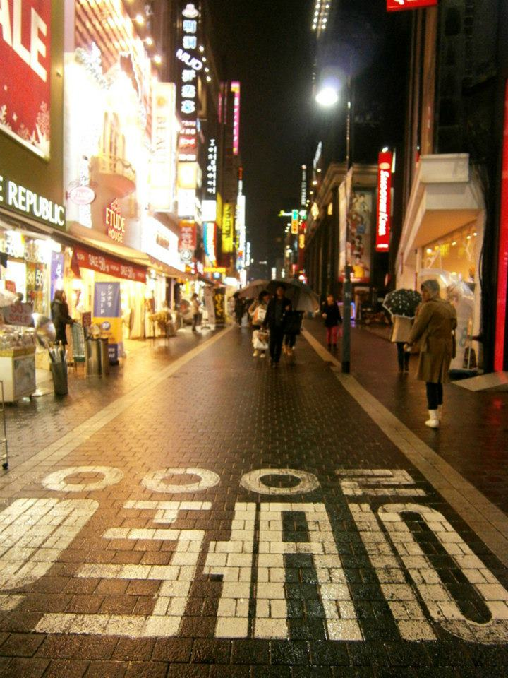 Leaving Myeongdong on our last night - Seoul, South Korea