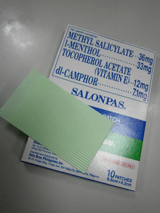 A box of Salonpas