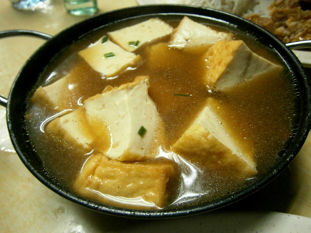 Steamed tofu  - Waiying, Binondo, Chinese New Year 2013