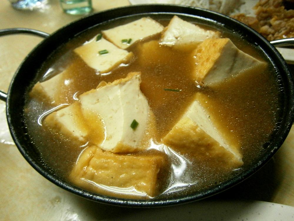 Steamed tofu  - Waiying, Binondo, Chinese New Year 2013