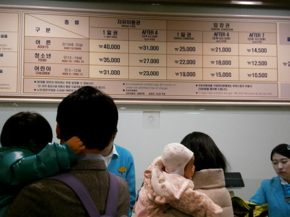 Ticket admission prices in Lotte World as of December 2012