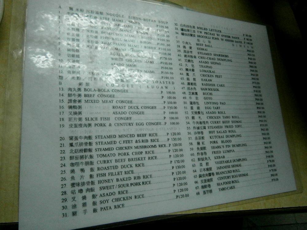 Waiying's complete menu and price list 2 -  Binondo, Chinese New Year 2013