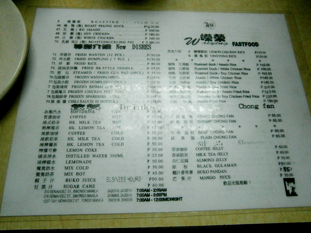 Waiying's complete menu and price list -  Binondo, Chinese New Year 2013