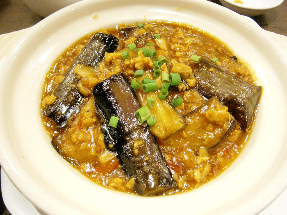 Eggplant with Minced Pork in Hot Pot - Wee Nam Kee