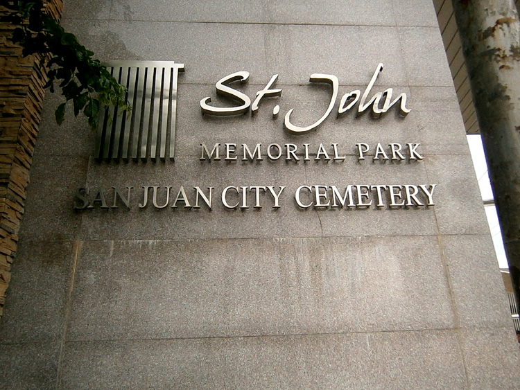 New façade of San Juan City Cemetery