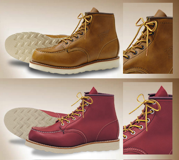 Red Wing 875 versus Red Wing 8875 - notice the difference in the color of the eyelets