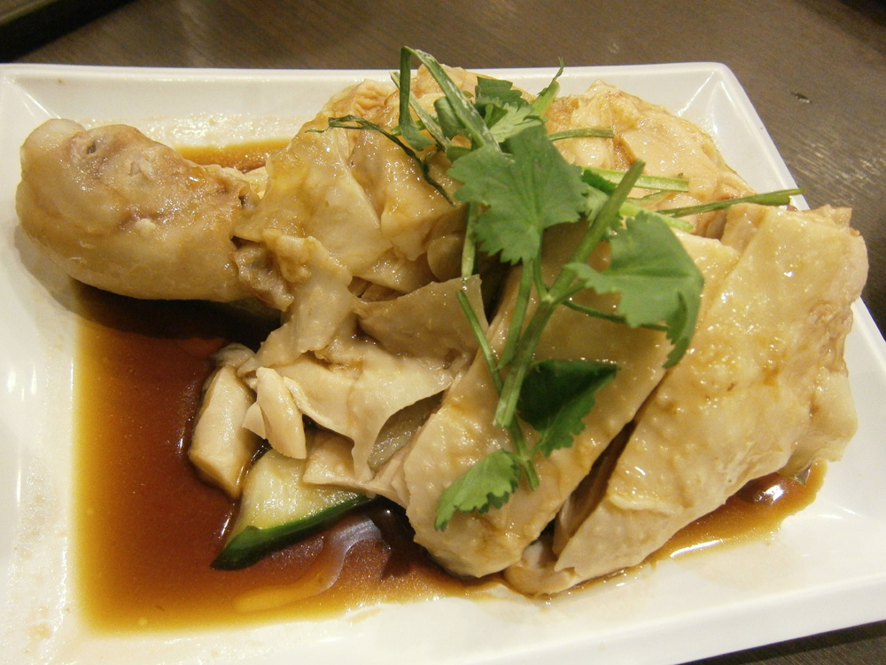 Steamed Hainanese Chicken - Wee Nam Kee