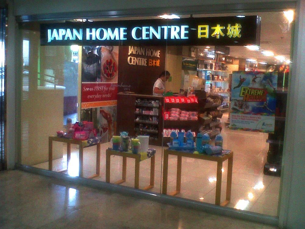 Japan Home Centre - Farmers Plaza, Cubao
