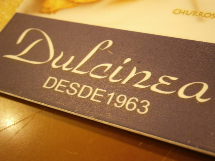 Dulcinea in Greenbelt 4