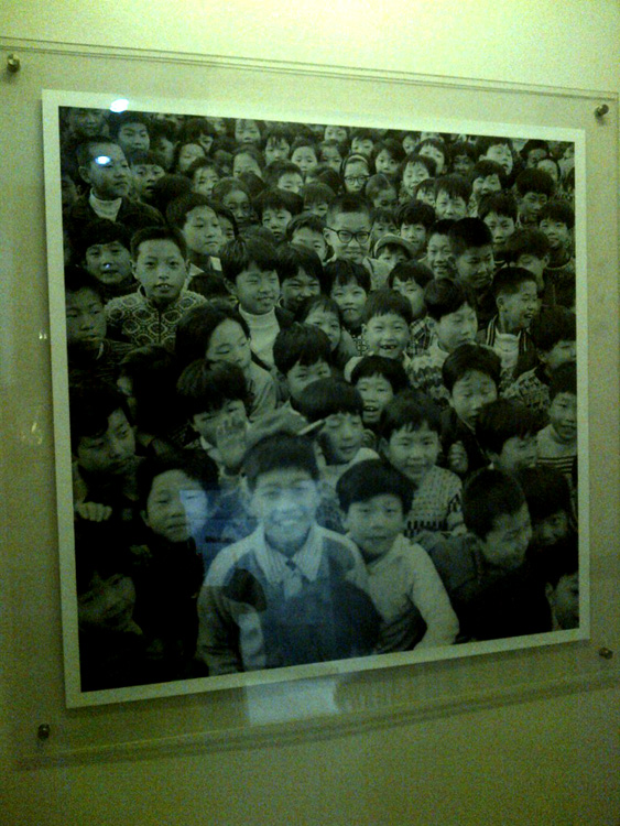 A photo of children from Korea in the 1970s