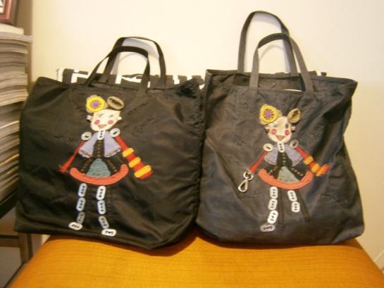Two Prada Tessuto Robot 6 tote bags